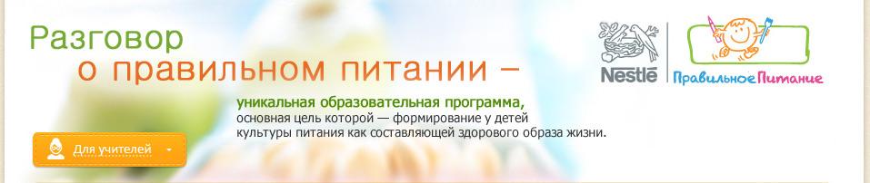Www prav pit ru конкурсы 117